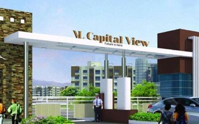 Vijaya Capital View-in-733-1559718440749