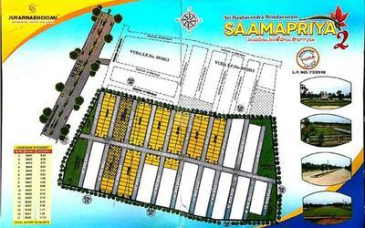 suvarnabhoomi-samapriya-2-in-705-1560776789835