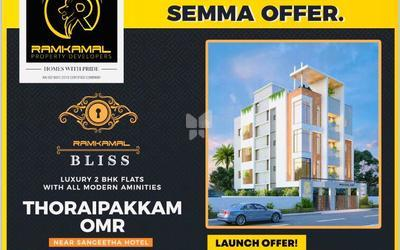 ramkamal-bliss-in-121-1561552184984.