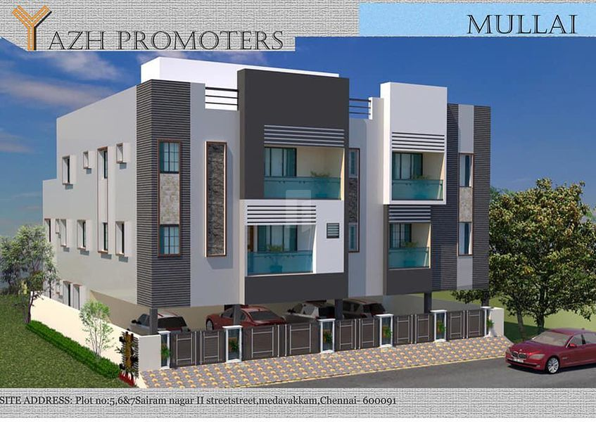 Yazh Mullai - Project Images