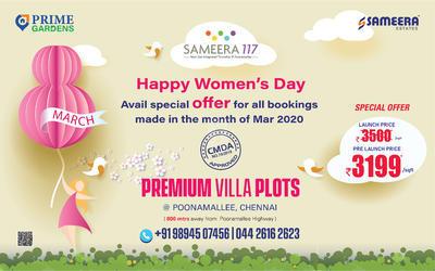 sameera-117-township-prime-garden-in-88-1583925481042