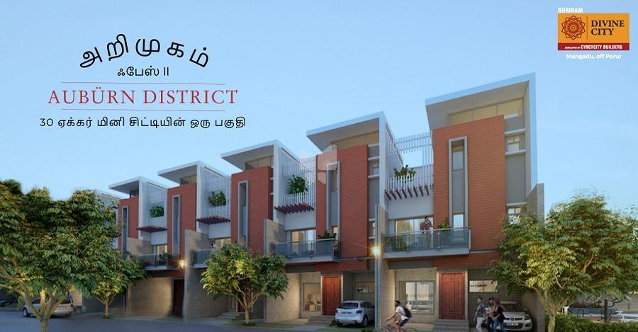 Shriram Divine City's Auburn District - Project Images