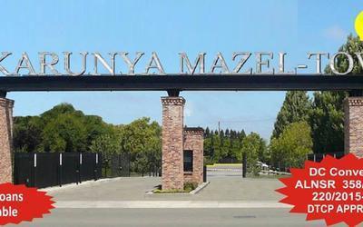 ankhor-karunya-mazel-tov-in-1328-1571980595288