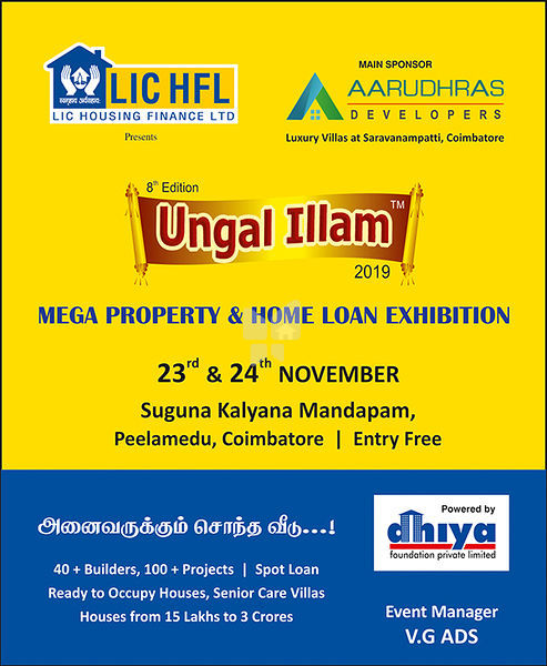 LIC HFL  - Project Images