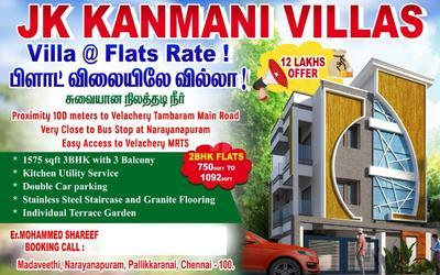 jk-kanmani-villa-and-apartments-in-80-1614868762216.