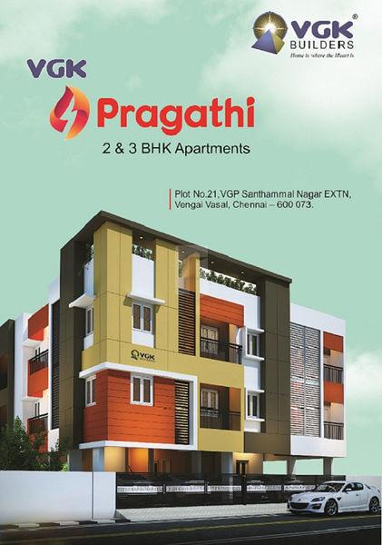 VGK Pragathi - Project Images