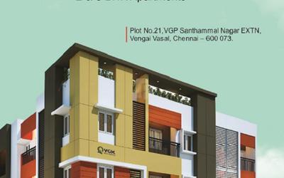 vgk-pragathi-in-26-1580991118909