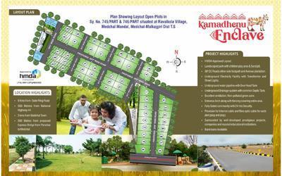 kamadhenu-enclave-in-744-1582720110333