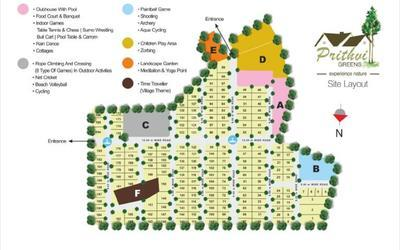 prithvi-greens-in-1569-1584975965630