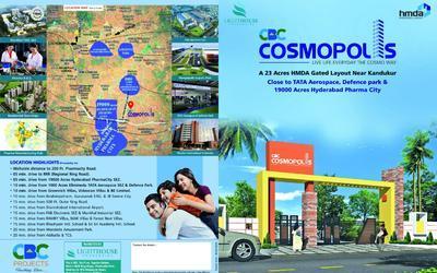 cosmopolis-in-571-1590052874613
