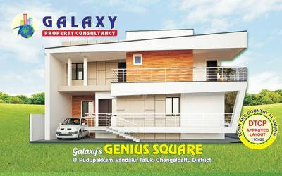 genius-square-in-781-1596795647642