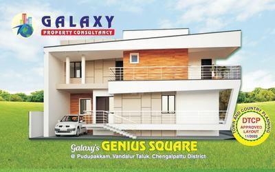 genius-square-in-781-1596795647642