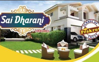 prakruti-sai-dharani-in-705-1625654306210
