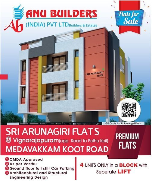 Sri Arunagiri Flats - Project Images