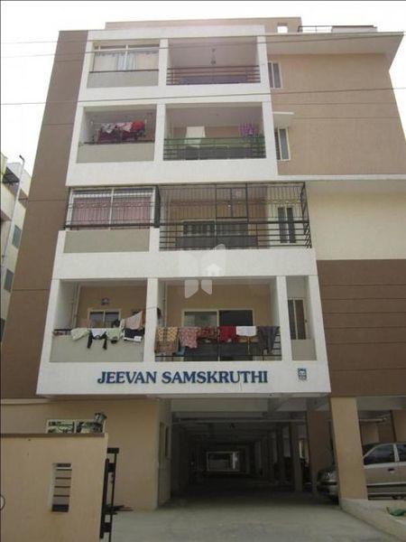 Jeevan Samskruthi - Elevation Photo