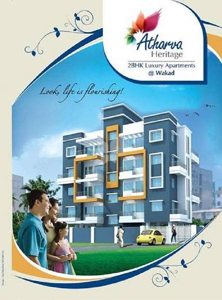 Delights Atharva Heritage - Project Images