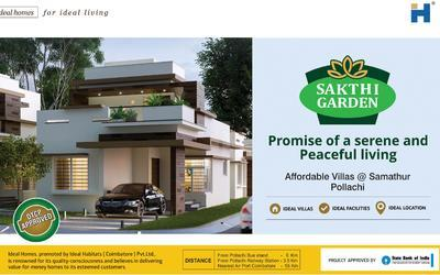 ideal-habitats-sakthi-garden-in-pollachi-elevation-photo-21ks