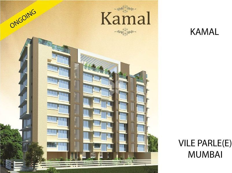 Siroya Kamal Heights - Project Images