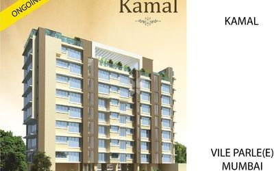 siroya-kamal-heights-in-shastri-nagar-vile-parle-east-elevation-photo-mj6