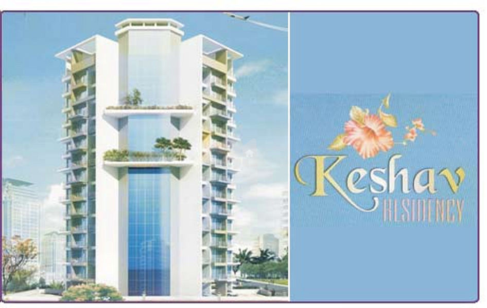 Akshay Kesav Residency - Elevation Photo