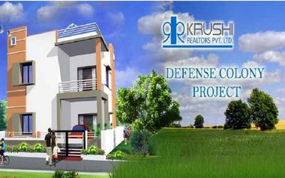 krushi-defence-colony-in-patancheru-elevation-photo-fgk