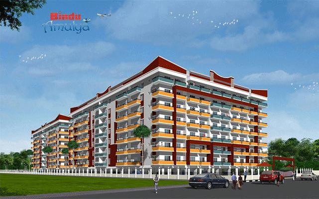 Bindu Amulya Phase 2 - Elevation Photo
