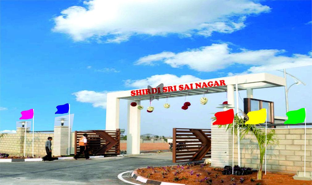 URI Shirdi Sri Sai Nagar - Elevation Photo