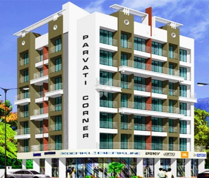 RD Parvati Corner - Elevation Photo