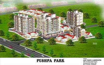 arham-pushpa-park-in-virar-west-elevation-photo-1ev7