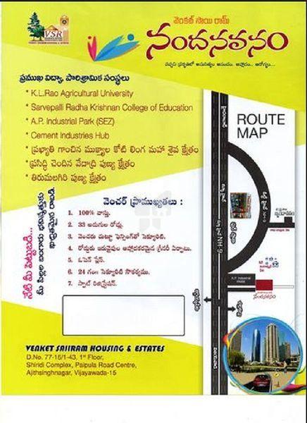 VSR Nandanavanam - Project Images