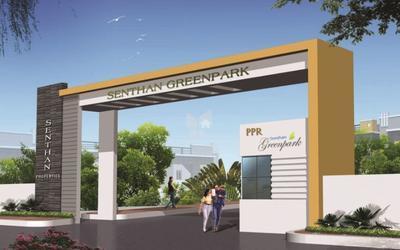senthan-greenpark-in-beeramguda-elevation-photo-1dkn