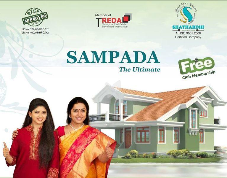 Shathabdhi Sampada - Elevation Photo