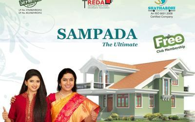 shathabdhi-sampada-in-shamshabad-elevation-photo-1gt6