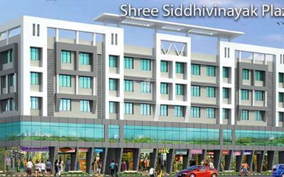 shree-siddhivinayak-plaza-in-karjat-elevation-photo-1flb