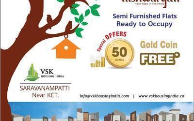 vsks-aishwaryam-in-saravanampatti-elevation-photo-1rvo