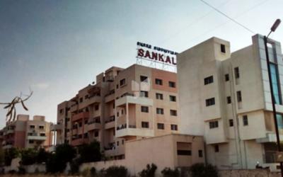 ranjeet-s-s-sankalp-ii-in-undri-elevation-photo-150z