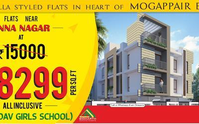 sidharth-pearl-in-mogappair-elevation-photo-1jl6