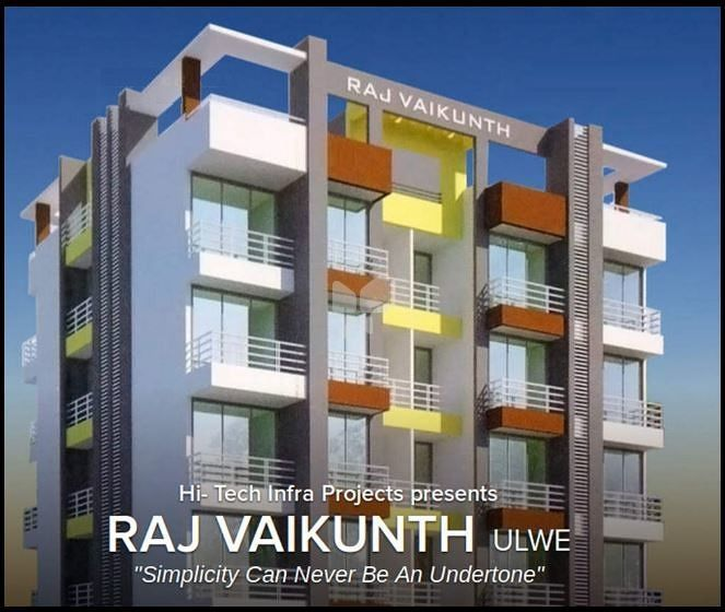 Raj Vaikunth - Elevation Photo