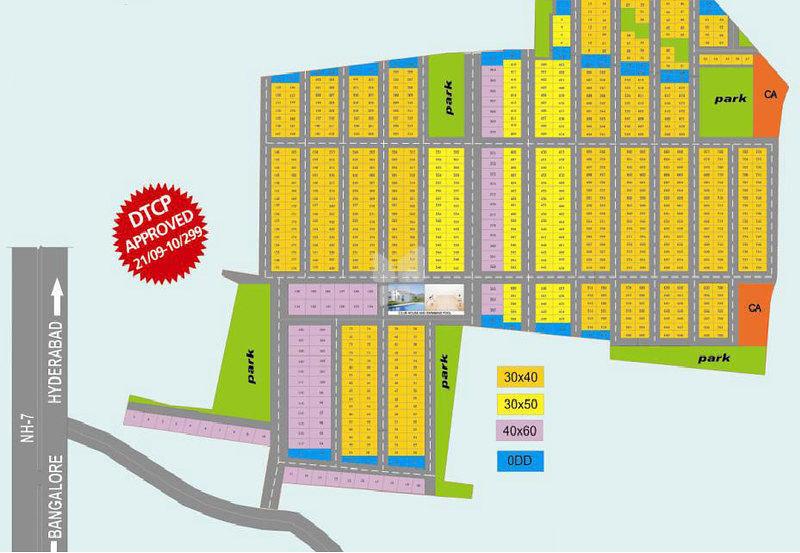 Aashrithaa Green City Phase II - Master Plan