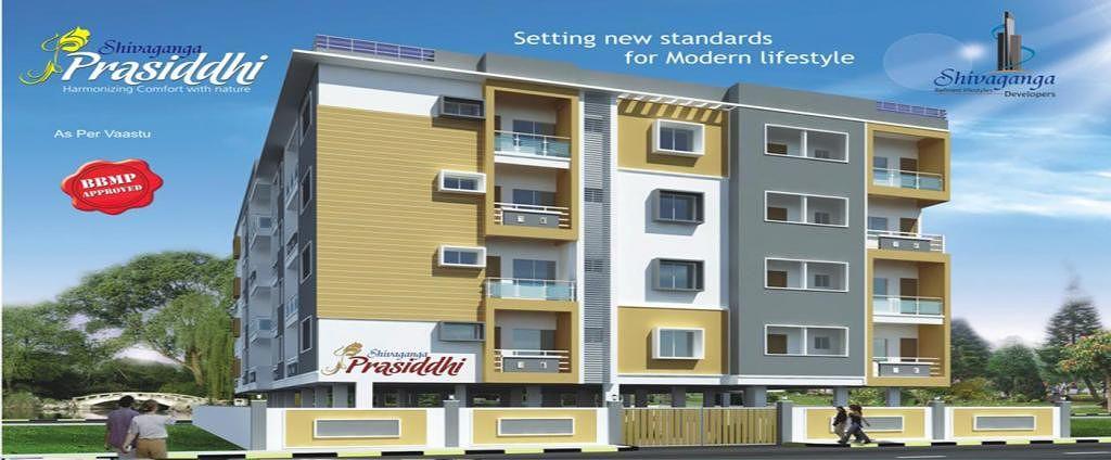 Shivaganga Prasiddhi - Elevation Photo