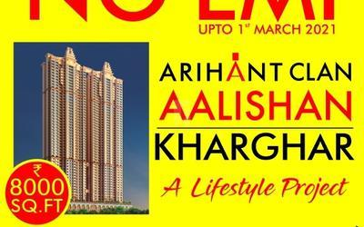 arihant-clan-aalishan-in-1841-1597122424281