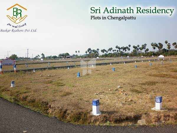 Baskar Realtors Sri Adhinath Residency - Project Images