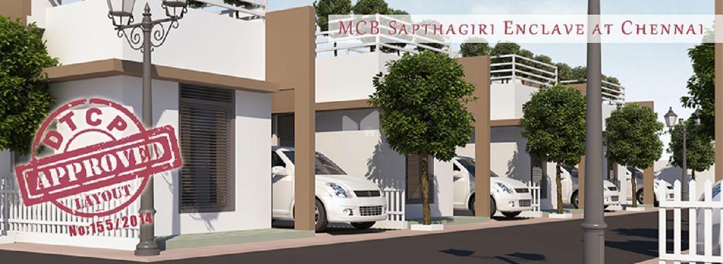 MCB Sapthagiri Enclave - Project Images