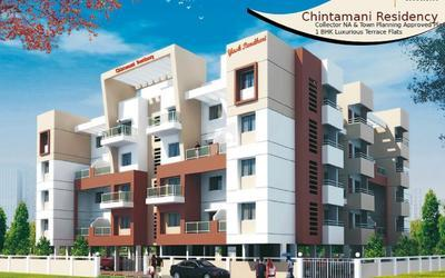 jps-chintamani-residency-in-kirkatwadi-elevation-photo-1eo5
