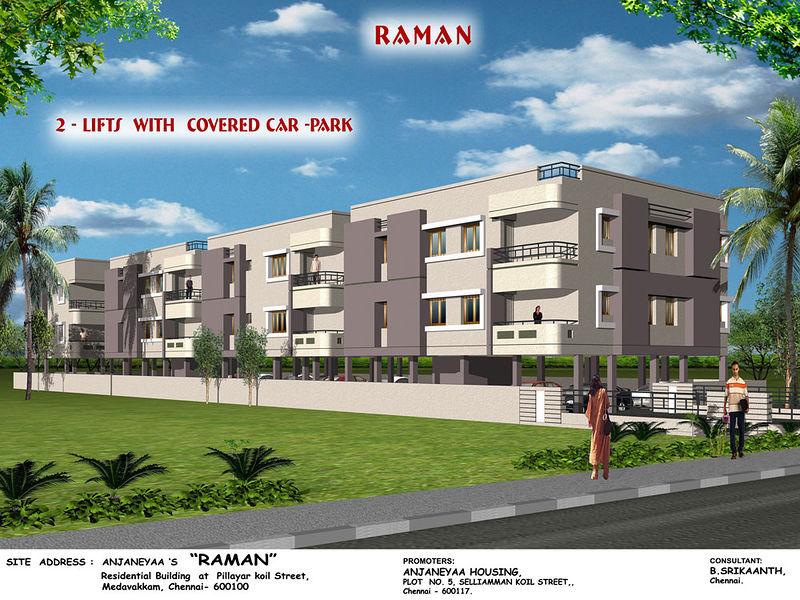Anjaneyaa's Raman - Project Images