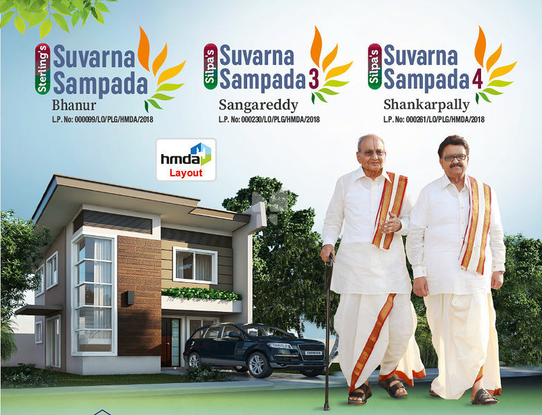 Suvarna Sterlings Suvarna Sampada - Project Images