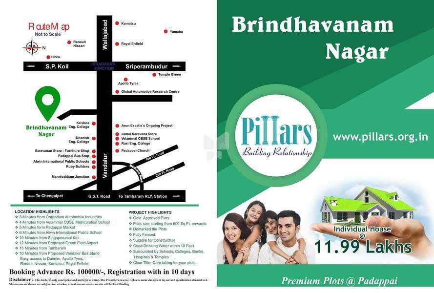 BRINDHAVANAM NAGAR - Gallery Photos