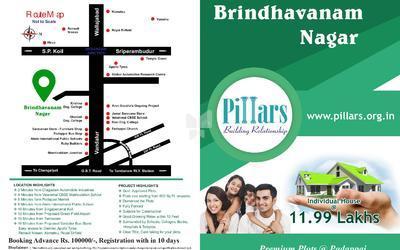brindhavanam-nagar-in-padappai-elevation-photo-jzc