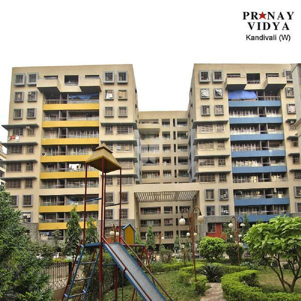 Integrated Pranay Vidya - Project Images