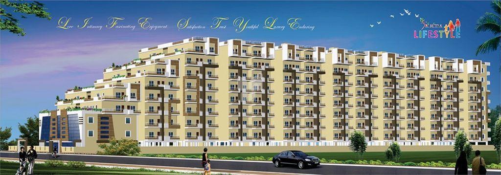 Sri Mitra Lifestyle - Elevation Photo